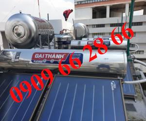 Máy nước nóng năng lượng mặt trời Đại Thành cung cấp nước nóng nhanh cho bạn sử dụng